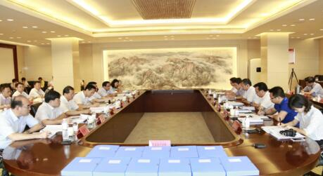 青岛市人民政府办公室召开会议