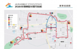 这些时间段 温州市区部分道路实施限制交通措施