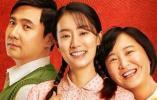 上映23天,《你好,李焕英》票房破50亿元