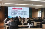 """嘉善西塘镇打造一支用""""心""""治理的高水平、高素质网格员队伍"""