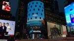 魅力十足!温州洞头渔村登上美国纽约时代广场