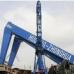 中華造船廠