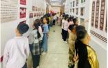 瑞安市陶山教育学区掀起学党史热潮