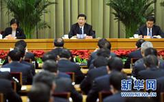 2010年全国组织部长会议