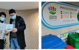 """杭州萧山:垃圾分类示范小区的巾帼""""代言人"""""""