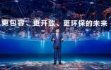 5G时代智慧中国,联想全速前进