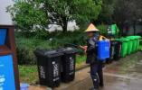 隔离区垃圾如何处理?宁波出台环卫作业及设施消毒规程