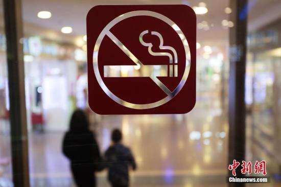 衛健委:香煙包裝印圖片警示已納入控煙履約工作計劃