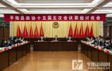 平阳县委书记章寿禹参加工商联和台胞台属、侨联界联组讨论