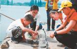 新安江跨流域生态补偿试点将全面升级