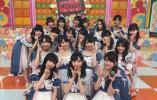 AKB48首个冠名节目9月停播 刚刚宣布取消今年总选