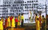 中国林业开拓者梁希事迹被南林师生搬上舞台