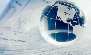 国际离岸金融中心