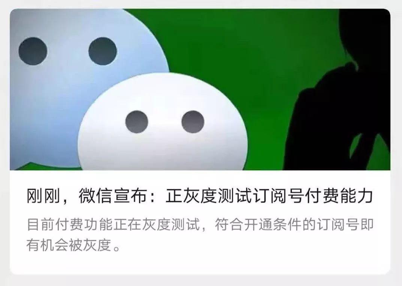 微信又出新功能,网友炸锅......