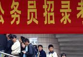 """江苏省考报名结束,5.2万考生""""中意""""南京,平均110人抢一个职位"""