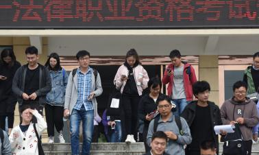 China's 1st unified legal profession qualification exam concluded