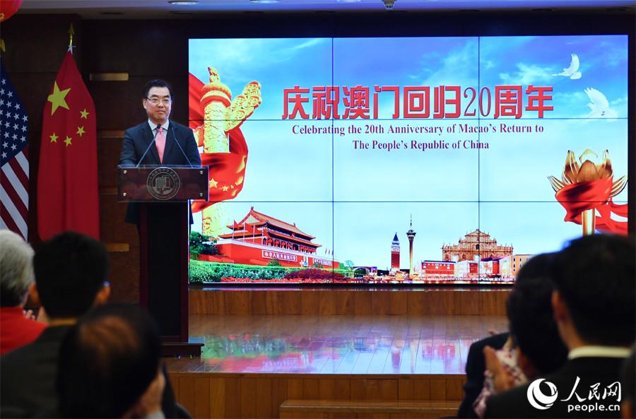 中国驻纽约总领馆举办庆祝澳门回归20周年招待会
