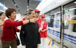 在宁波乘坐地铁如遇出行不便怎么办?试试拨打这个电话