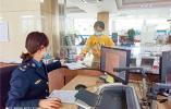"""江苏12项省级跨部门业务办理""""最多跑一次""""就能解决"""