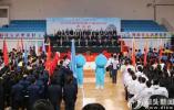 洞头区委书记王蛟虎出席洞头区第六届运动会