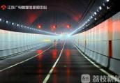 走长江隧道的注意了!6月25日起长江隧道夜间封闭管养