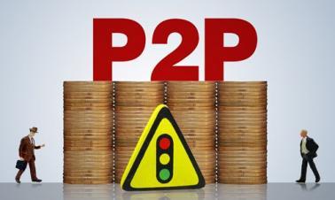 Regulations help resolve P2P plight in China