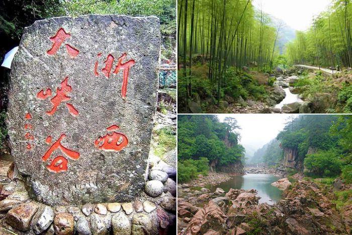 浙西大峡谷刻石