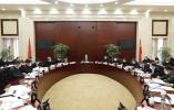 宁波市委理论学习中心组专题学习三部新修订的党内法规