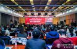 北京外国语大学人工智能与人类语言实验室成立大会召开