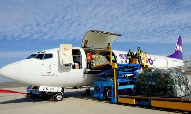 Powering China's air express upstream