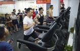 """全国首创!温州百姓健身房有了""""标准"""" 于10月实施"""