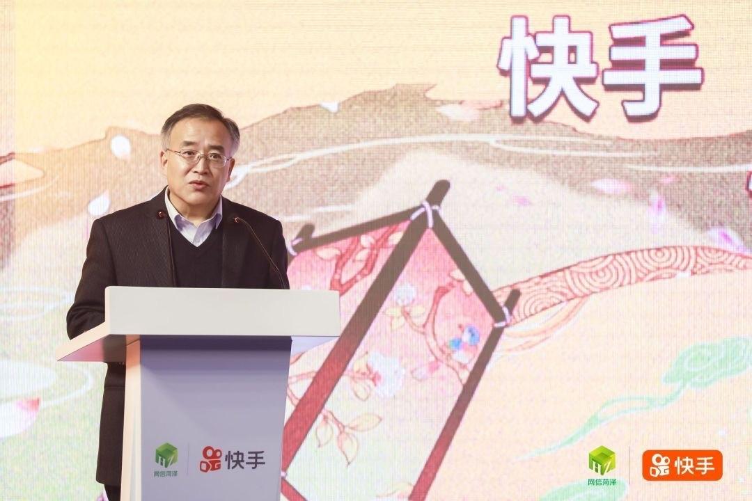 """快手启动""""百城千县计划"""" 助力地方政府打造区域自有流量生态"""