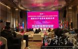 2019国际女子马拉松高峰论坛昨日在宁开幕