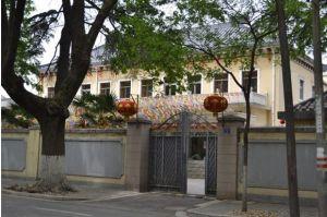 阎锡山公馆