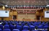 """衢州二中成为衢州首所""""钉钉未来校园示范学校?#20445;? title="""