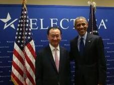 王健林获奥巴马接见