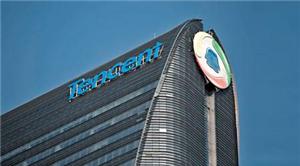 深圳市腾讯计算机系统有限公司