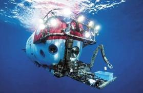 """""""深海勇士""""新发现:海底峡谷中存在半远洋沉积"""
