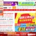 北京中公教育