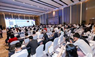 2021新一代信息技术发展高峰论坛成功举办