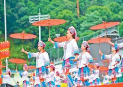 梯田文化节