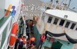 宁波象山沿海发生碰撞事故 一船沉没 6名船员被救