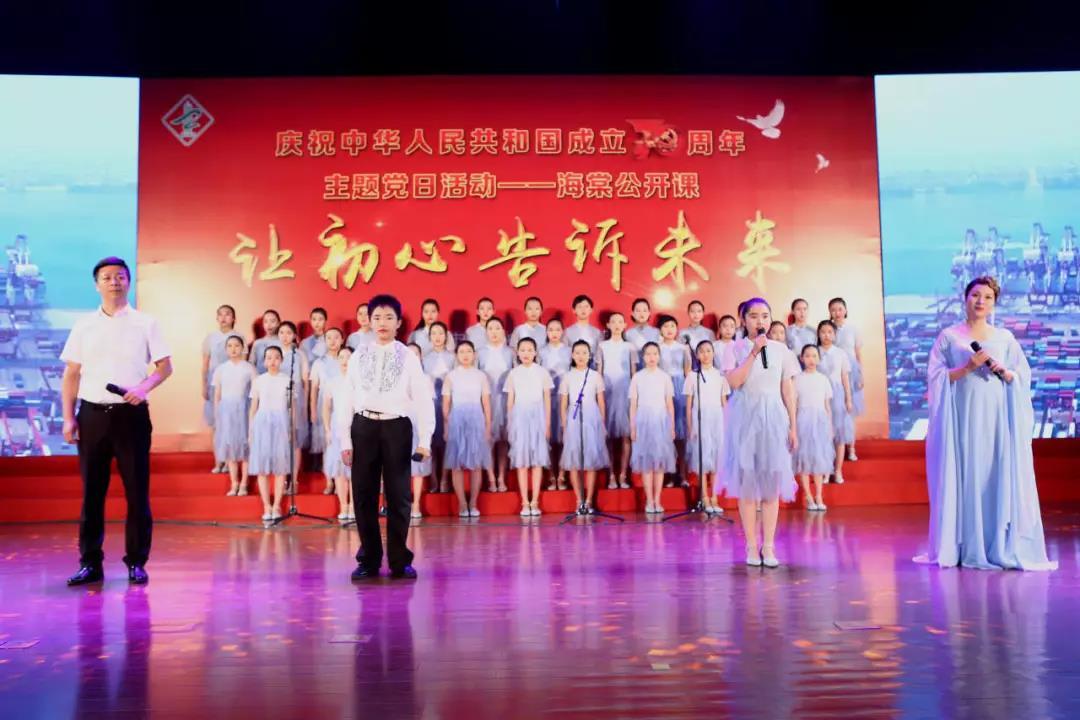 江苏昆山二中举行一场特别的公开课