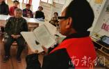 志愿领读丰富老年生活