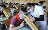 每年降低中小学生近视率1个百分点