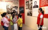 """胶东革命纪念馆举办""""五彩党建:英雄在我心中""""青少年暑期研学活动"""