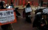 临沂美团外卖小哥罢工 认为配送价格降低无法接受