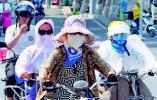 济南:今夏是近五年最热夏天 共有35个高温日