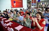 金华半边天丨市妇联联合举办第四届军地鹊桥会