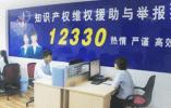 强化知产保护 今年来浙江专利申请总量达37.8万件,居全国第三